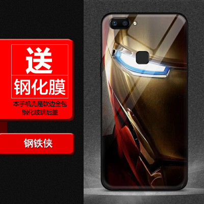 vivonex手机壳漫威队长x20 plus玻璃壳y71蜘蛛钢铁侠死侍男款