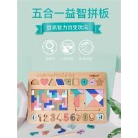 木制儿童拼图拼版五合一益智儿童玩具 数字认知配对拼图玩具 周岁生日圣诞节新年六一儿童节礼物