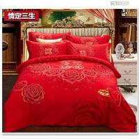婚庆大红色床上四件套水洗棉4新结婚房礼喜被套罩2.0双单人1.8m米