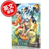 现货 石纪元 新石纪 第8卷 英文原版 漫画 Dr. STONE, Vol. 8稻垣理一郎原作 Boichi作画