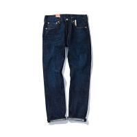 Levi's /李维斯 牛仔裤经典501直筒牛仔裤男青年宽松水洗牛仔长裤