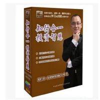 原装正版 知行合一投资智慧 5DVD 李尧 前沿讲座新品 5碟片
