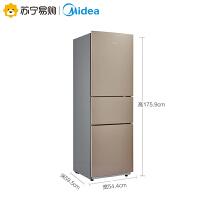 Midea/美的 BCD-213TM(E)三门冰箱 节能静音 家用三开门小冰箱