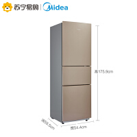 【苏宁易购】Midea/美的 BCD-213TM(E)三门冰箱 节能静音 家用三开门小冰箱
