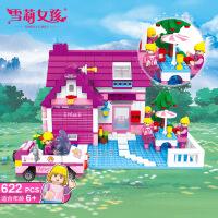 女孩积木 儿童益智拼装玩具 创意玩具幸福休息站24901