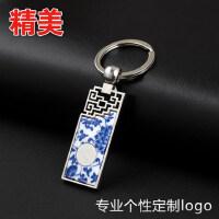 创意礼物精美青花瓷如意钥匙扣 中国风古风特色礼品书签定制logo