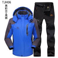 运动休闲加绒登山服女套装 户外冲锋衣裤男 新款时尚防风保暖