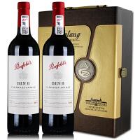 奔富 BIN8红酒 澳洲原瓶原装进口 干红葡萄酒 礼盒装 750ml*2