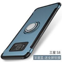 三星S8手机壳 s8+手机套 s8plus保护套自带指环支架保护壳个性创意全包防摔硅胶潮男女款