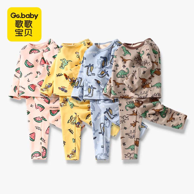 歌歌宝贝冬季新款儿童保暖加绒宝宝内衣套装1-7岁婴儿秋衣套装加绒婴儿衣服