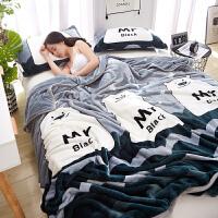 法兰绒毛毯加厚珊瑚绒床单盖毯垫小毯子单人学生宿舍双人被子冬季