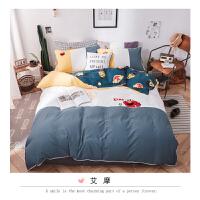 床上四件套网红款床单拼色绣花被套纯棉全棉水洗棉柔