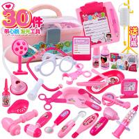 六一礼品儿童过家家医生玩具套装女孩 仿真声光听诊器 宝宝打针玩具医药箱