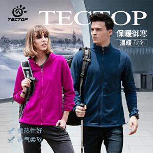 探拓TECTOP男女立领夹克户外抓绒衣情侣款抓绒外套男女户外抓绒夹克运动拉链开衫