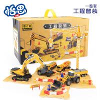 多款工程车模型套装 儿童玩具 仿真车模 工程场景类新