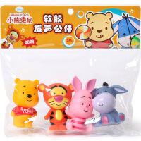 迪士尼Disney 洗澡玩具套装 婴幼儿童软胶戏水玩具(四只装:维尼熊跳跳虎小猪小驴)SWL-404