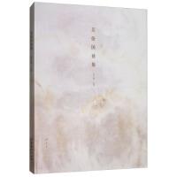 【二手书8成新】吴保国画集 张子康 文化艺术出版社