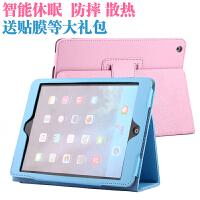 9.7寸苹果ipad air2保护套防摔平板电脑5 6代保护壳全包A1474套子 粉红ipad air1/5