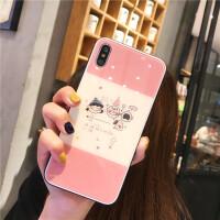 网红款卡通苹果x手机壳iPhone xs max/8plus/7/6s/xr玻璃壳女个性 苹果xs max 粉白色