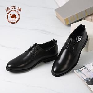 骆驼牌男皮鞋 2017新款时尚系带商务正装皮鞋耐磨舒适男鞋