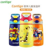Contigo 美国康迪克儿童保温杯带吸管小学生便携鸭嘴吸管杯水杯幼儿园宝宝水壶300ML
