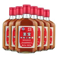 【张裕旗舰店】张裕至宝特质三鞭酒200ml 6瓶装【整箱特惠】