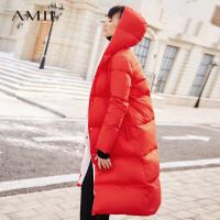 【到手价:544元】Amii极简韩版白鸭绒羽绒服女冬季撞色新款2019加厚中长款过膝外套