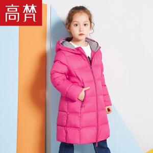 高梵2017新款儿童羽绒服  女童轻柔加厚中长款连帽甜美公主外套潮