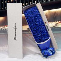 玫瑰花七夕情人节礼物花束送女友浪漫生日肥皂花束香皂花礼盒 99朵蓝 手提长礼盒