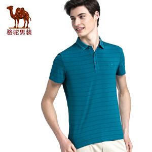 骆驼男装 夏季新款 男士短袖条纹t恤青年休闲polo衫翻领商务