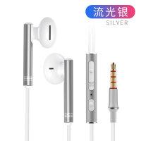 适用小米耳机max2 5s 4c 3x 2a红米5Plus入耳式note5a note7 6pro 标配