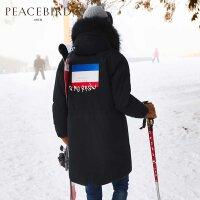 太平鸟男装 冬新款保暖加厚中长款大毛领创意刺绣羽绒服BWAC74319