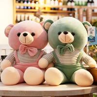 软体小熊抱枕泰迪熊毛绒玩具抱抱熊公仔小猴子小狗布娃娃猴子玩偶