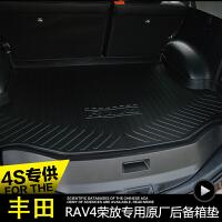 胜梅灿 丰田RAV4荣放环保TPO后备箱垫荣放防水车后尾箱垫板耐磨耐脏