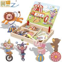 木丸子 木质拼图拼版双面场景益智玩具 双面画板拼拼乐儿童玩具