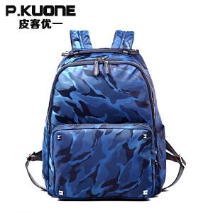 【可礼品卡支付】皮客优一Pkuone帆布双肩包男青年学生书包韩版休闲迷彩旅行背包男包P770591