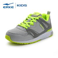 【限时下单立减50元】鸿星尔克春款儿童运动鞋防滑男女童跑步鞋中大童休闲鞋耐磨鞋子