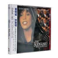 正版音乐 cd 惠特妮休斯顿《The Bodyguard终极保镖电影原声》