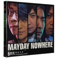 【正版】五月天专辑:诺亚方舟世界巡回演唱会Live 2CD+海报