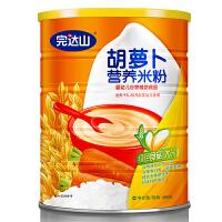 完达山胡萝卜营养米粉450克(新)婴幼儿米粉