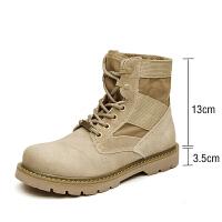 冬季沙漠靴马丁靴女英伦风中高帮鞋登山短靴复古机车工装靴男秋季休闲鞋