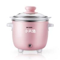 宝宝小炖锅BB煲迷你电炖盅婴儿煲汤煮粥锅