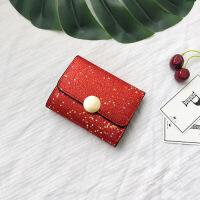 亮片短款女士钱包2018新款潮韩版可爱百搭零钱夹时尚手拿小钱包