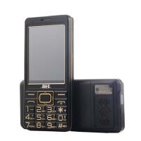 【礼品卡】佰灵通5808D 老人手机 2.8英寸震动全语音手写QQ微信长待机