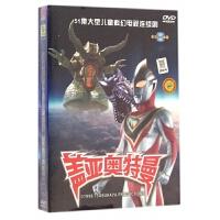 DVD盖亚奥特曼(第25-28集)