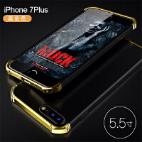 BaaN iPhone7PLUS手机壳苹果7PLUS保护套防摔全包边防指纹电镀三段硬壳 黑金色