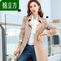 小个子风衣女中长款韩版春秋季2019新款棉立方复古收腰麂皮绒外套