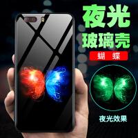 努比亚z17miniS手机壳玻璃夜光后盖NX589J保护套全包边防摔硅胶软边卡通可爱个性创意男女款
