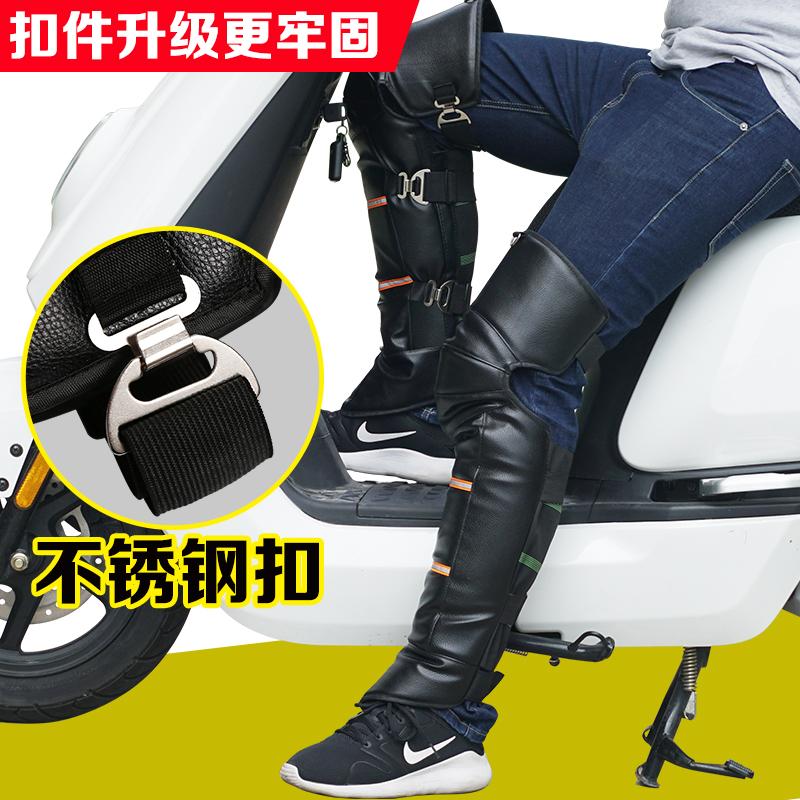 摩托车护膝护具冬季男女骑车保暖加厚电动车护膝防风防寒PU皮护腿