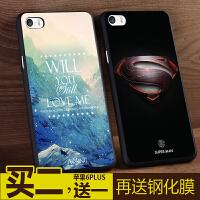 苹果iPhone6plus手机壳iPhone6splus保护套6plus卡通硅胶保护套iphone6plus手机套防摔